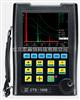CTS-1008 型数字式超声探伤仪.