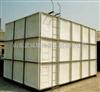 组合式水箱 SMC玻璃钢