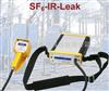供应 IR-LEAK SF6气体红外检漏仪