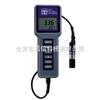 85/85D85/85D 便携式溶解氧/电导率测量仪