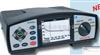 供应 MI2016 高性能六类电缆分析仪