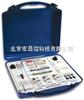 供应 MI3099-电气装置安全教学演示板