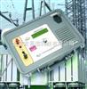 供应 HerculitoTM回路电阻测试仪