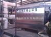 橡胶厂臭气处理设备