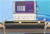 供应 U2000在线安装式超声波流量计