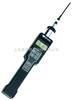 FirstCheck+2000Ex复合气体检测仪