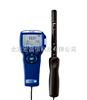 75457545 便携式气体检测仪
