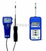 95159515 手持式数字风速仪