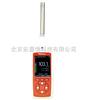 CR161/CR162CR161/CR162 红色系列声级计
