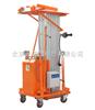 BYKT-ABYKT-A 空调采样机器人专用自动升降台