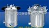 ZX280A隆拓ZX280A不锈钢蒸汽压力消毒器,生产不锈钢蒸汽压力灭菌锅