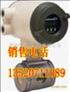 日本橫河ADMAG-CA一體式電容流量計