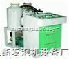 150中型聚氨酯发泡浇注机