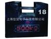 JY上海标准砝码
