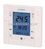 RDF410.21西门子温控器