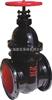 Z45H铸铁暗杆闸阀