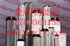 型号齐全085R010BN3HC賀德克濾芯