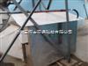 化肥厂废气净化设备
